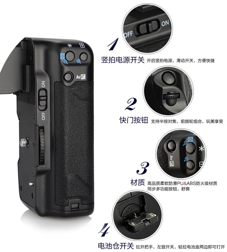 蒂森特(dste) 350d 400d 手柄套装 佳能 单反相机 配两个电池 bg-e3