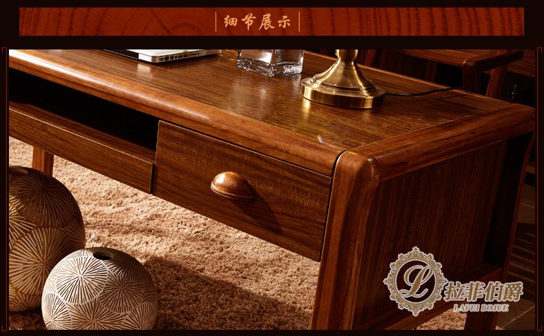 拉菲伯爵 实木书桌 简约现代电脑桌 家用办公桌子写字