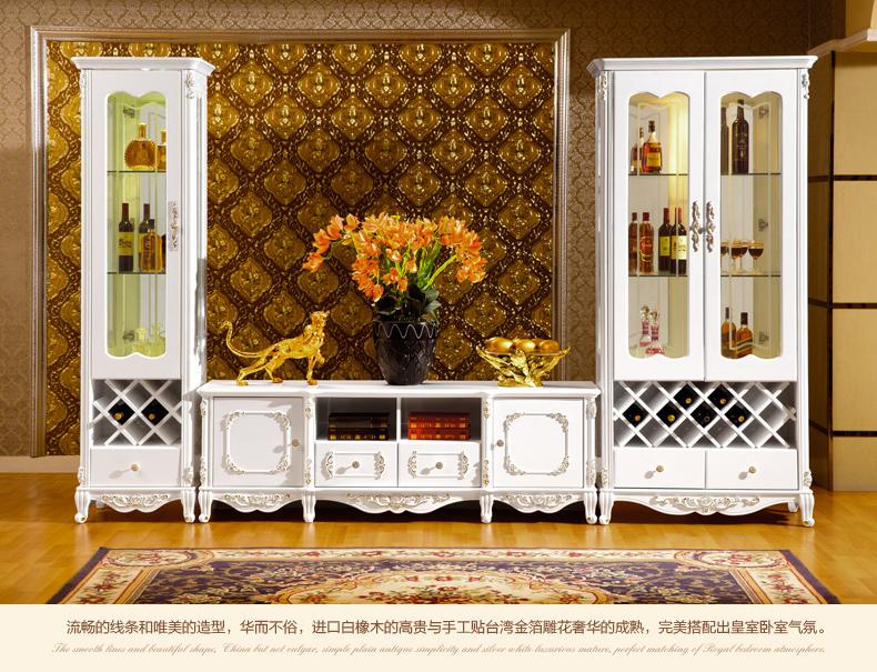 欧式电视柜简欧法式象牙白色实木客厅