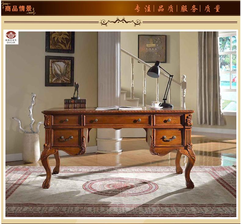 欧维佳家具 美式书桌 实木雕刻电脑桌 欧式简约书房写字桌 美式乡村实
