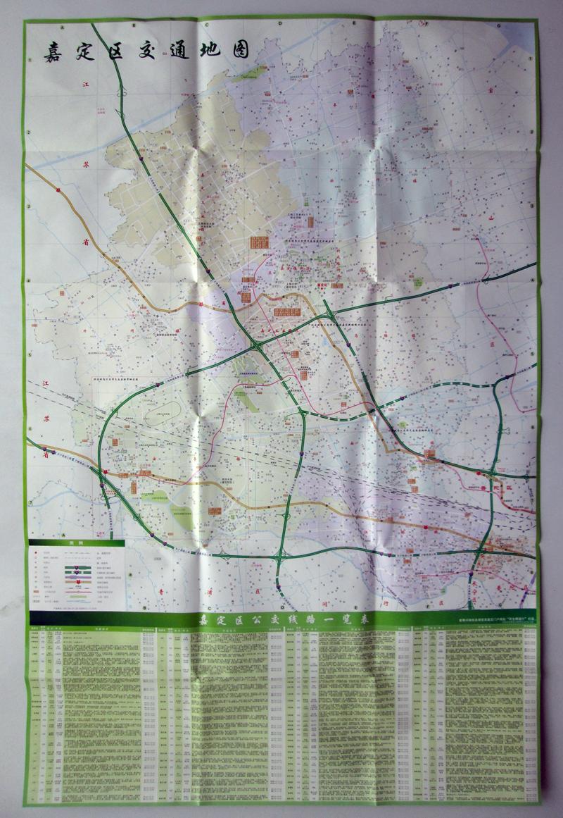 上海嘉定区交通地图 街道详图 学校 医院 旅游景点 公交 地铁等