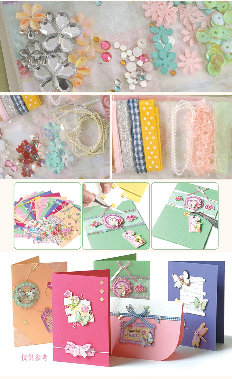 diy卡片制作材料包 小学生明信片 新年 儿童手工贺卡