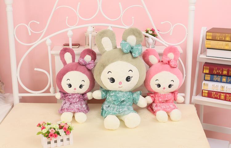 史林奇 粉色可爱公主兔 大号布娃娃车摆玩具毛绒玩具生日礼物 粉色 1.