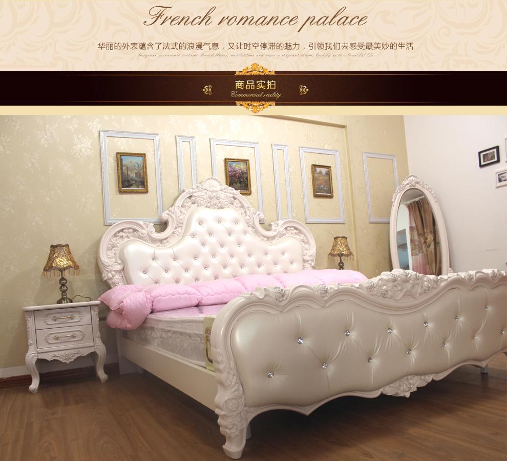 欧式床双人床法式床图片