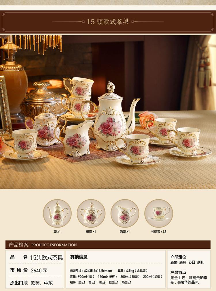 mioo 欧式咖啡茶具套装英式下午茶具陶瓷带茶托盘茶壶图片