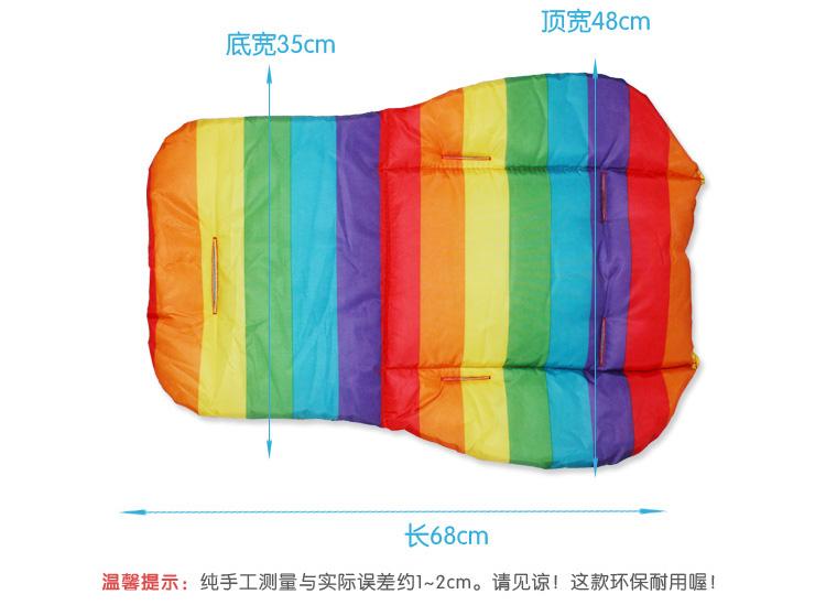 通用加厚双面彩虹推车垫婴儿车推车防水坐垫 mt020 颜色随机