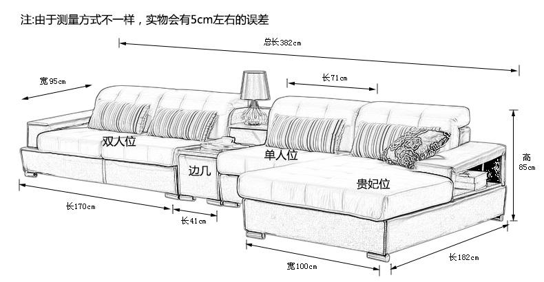 手绘平面图沙发