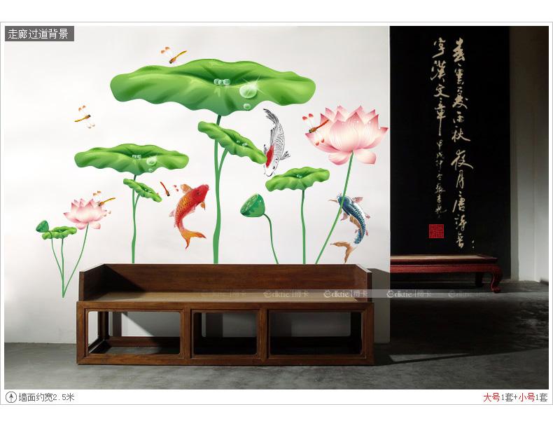 缔卡 荷露蜓 中国风超大荷花客厅卧室墙面装饰墙贴 可