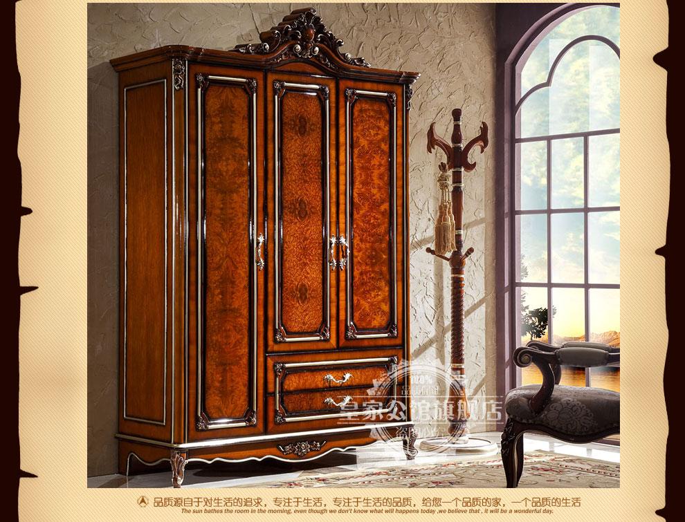 皇家公馆 法式新古典 欧式四门衣柜大衣柜实木衣柜 复古雕花衣橱 欧