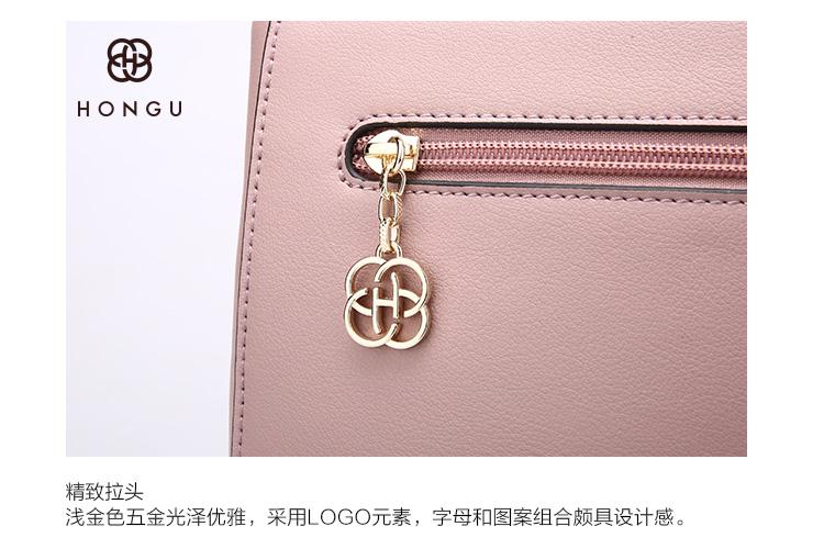 Túi xách nữ HONGU H5140063880 H5140063992 - ảnh 17