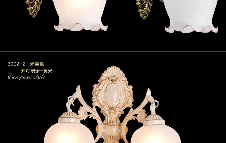 清禄 床头灯 欧式 镜前灯 马头壁灯 欧式 壁灯 简约卧室镜柜壁灯 双头图片