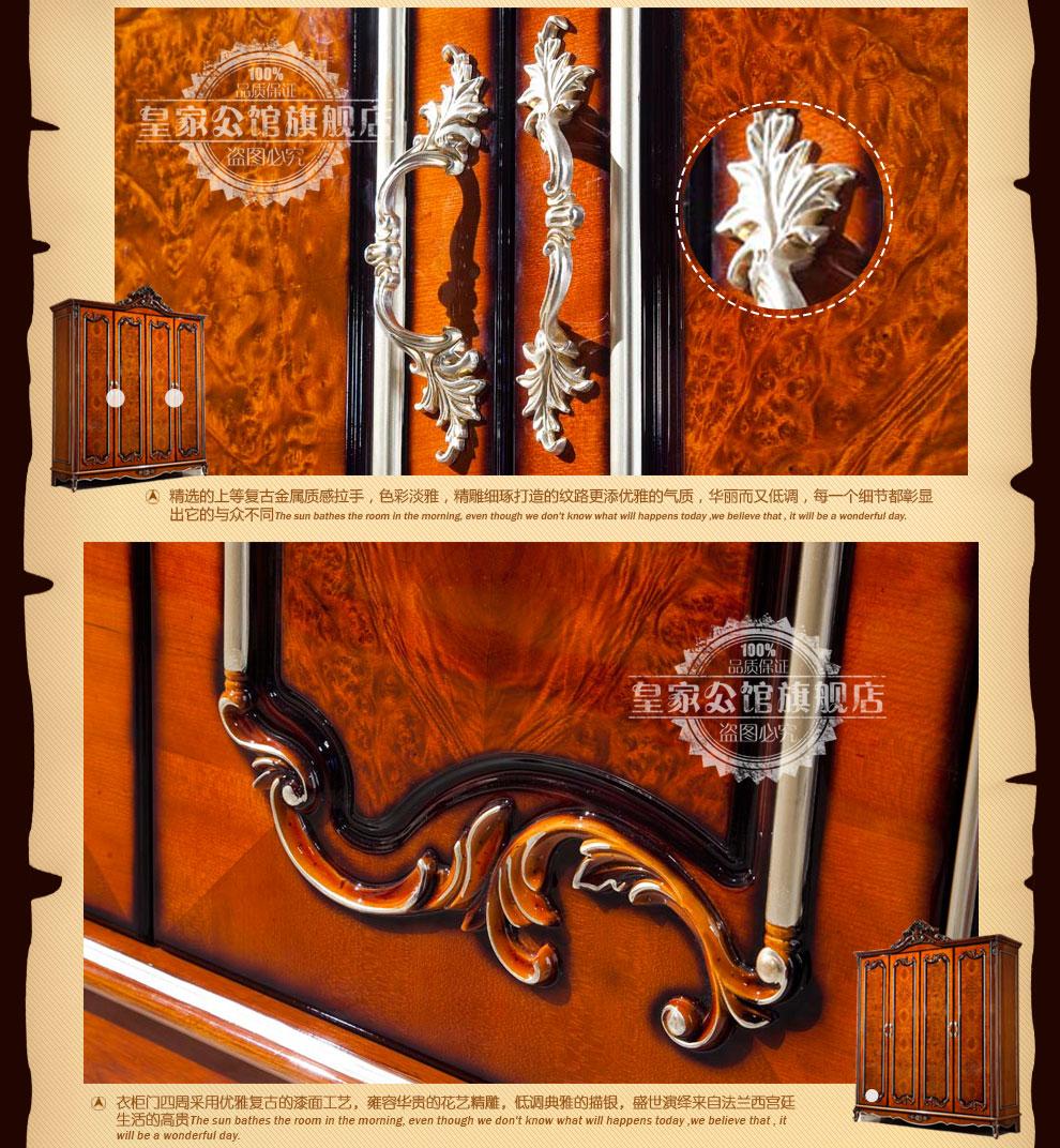 皇家公馆 法式新古典 欧式四门衣柜大衣柜实木衣柜 复古雕花衣橱 欧美