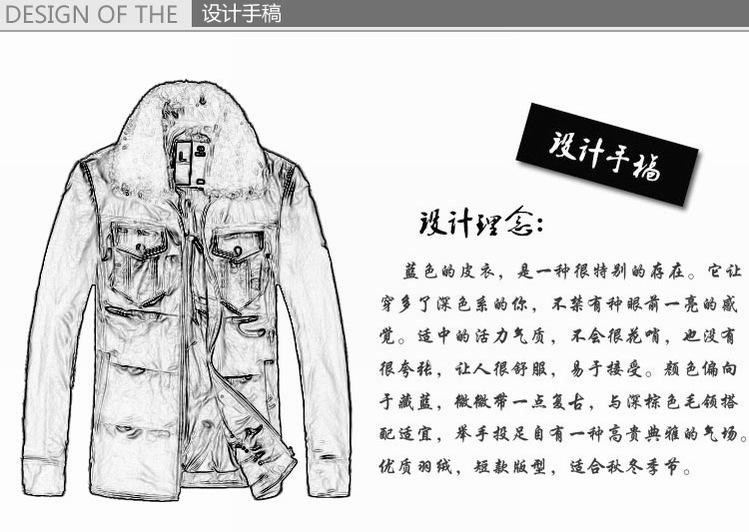 男大衣手绘图片