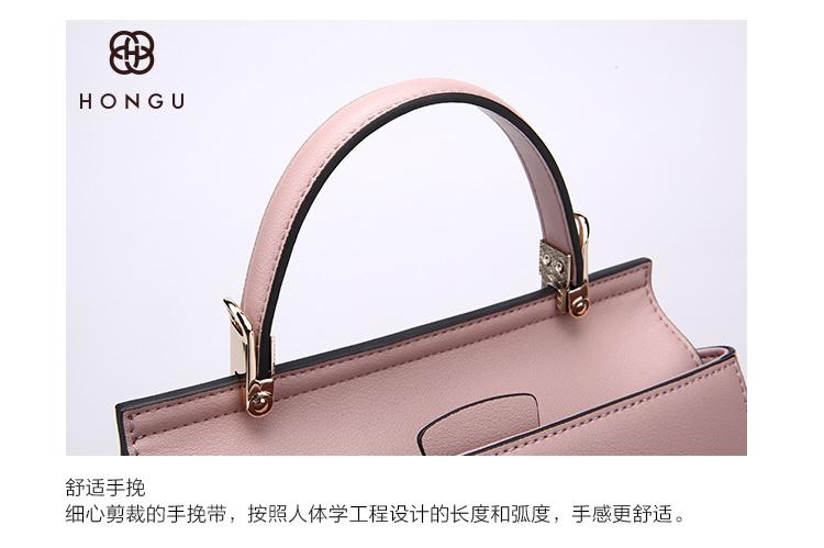 Túi xách nữ HONGU H5140063880 H5140063992 - ảnh 19