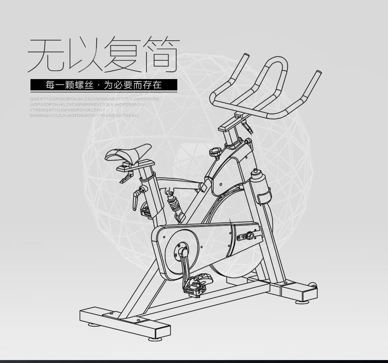 健身器材钢笔手绘