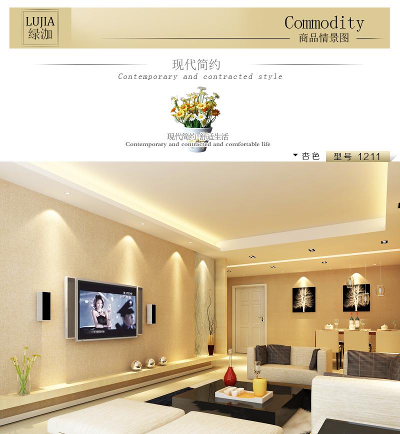 半开放式客厅背景墙设计图展示_设计图分享