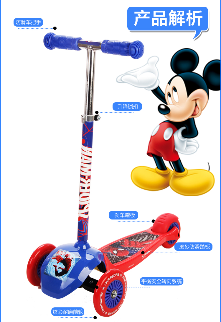 滑板车儿童三轮摇摆车小孩滑行车宝宝幼儿