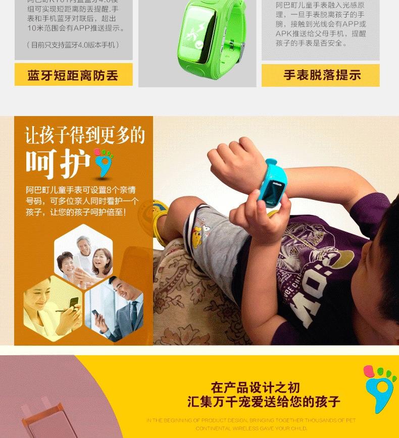 儿童定位手表 小孩防丢失安全手环电话gps