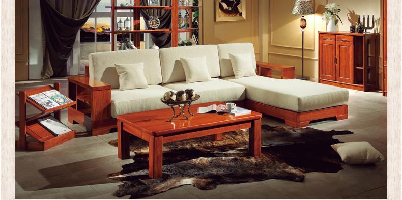 何家匠全实木沙发 红翅木家具布艺转角组合 客厅现代新中式沙发 粟色