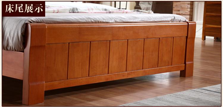 艾美悦 实木床 橡木床 双人床
