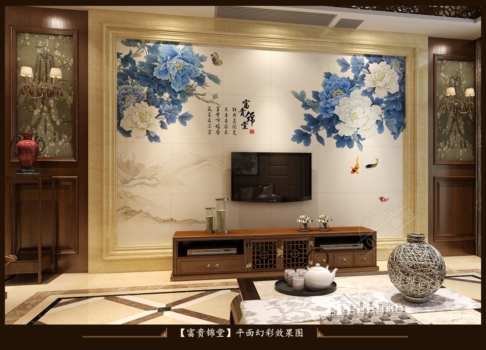 加利加 电视背景墙瓷砖背景墙富贵锦堂 中式客厅墙砖雕刻 艺术瓷砖
