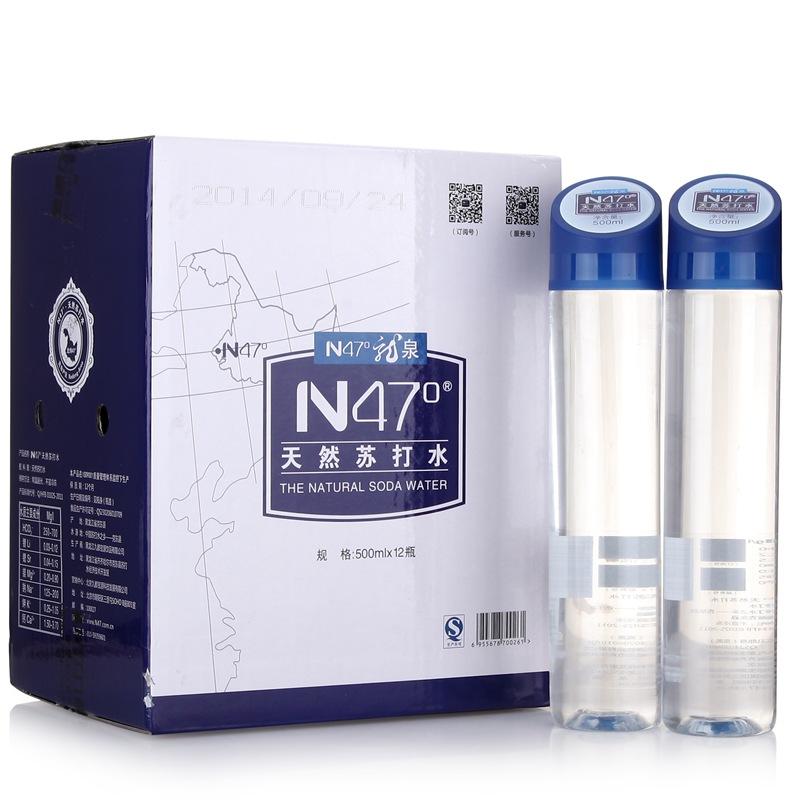 N47°  天然苏打水500ml*12瓶  整箱