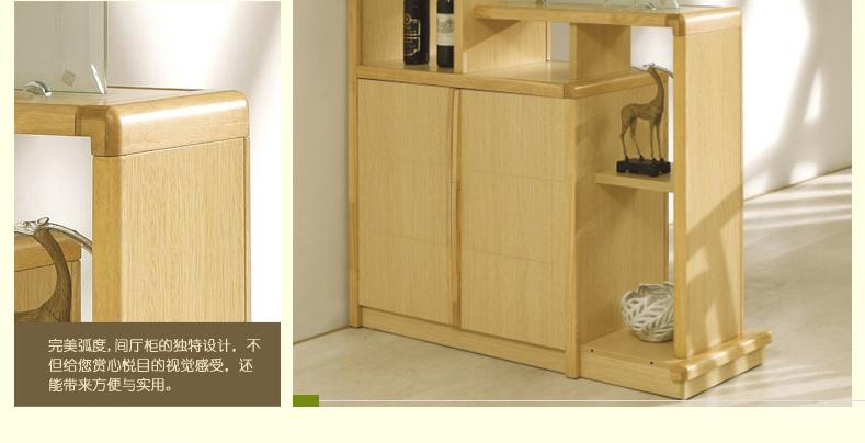 北欧田园实木间厅柜 隔断玄关门厅柜 陈列酒柜简约现代家具 原木色