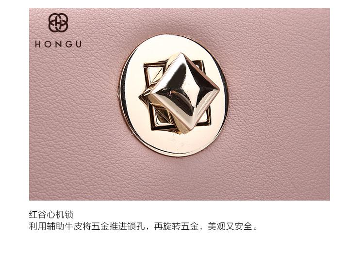 Túi xách nữ HONGU H5140063880 H5140063992 - ảnh 20