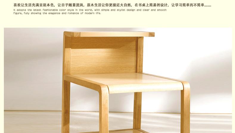 椅子设计说明图片