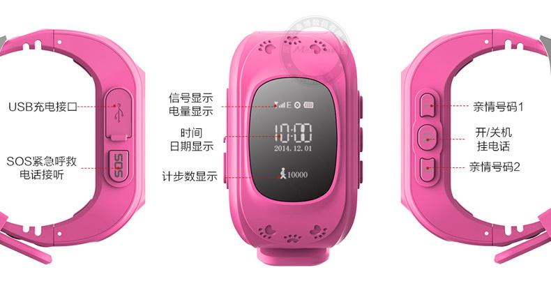 酷道f6儿童智能定位手表手机定位电话
