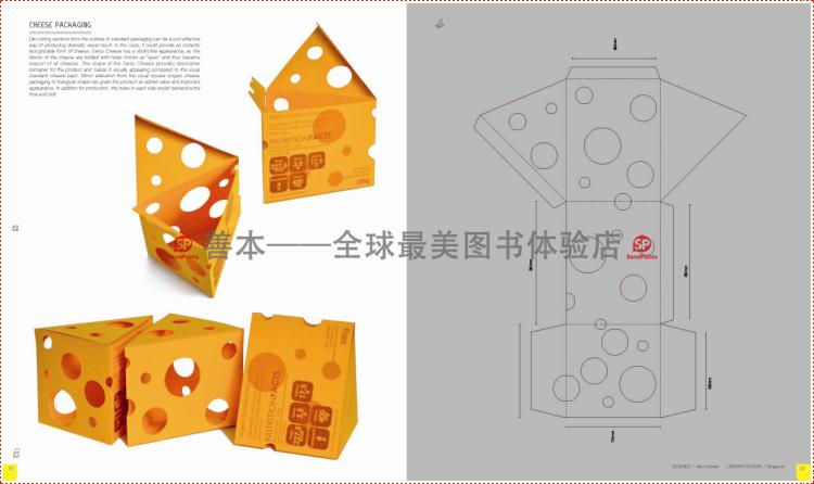 包装结构(cd)图片