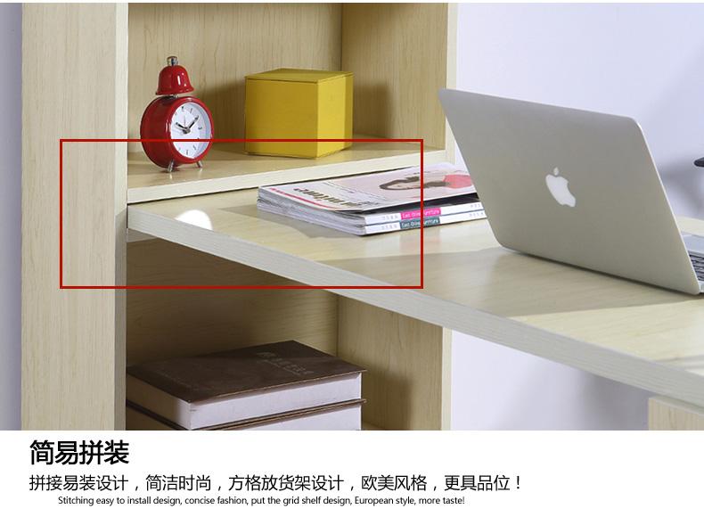 昕泰阳家具 简易书桌 创意组合转角书橱电脑桌