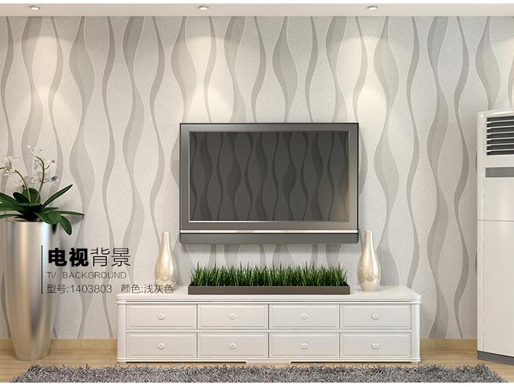 华祥 现代简约波浪墙纸 环保无纺布壁纸 电视背景墙墙纸 横竖条纹