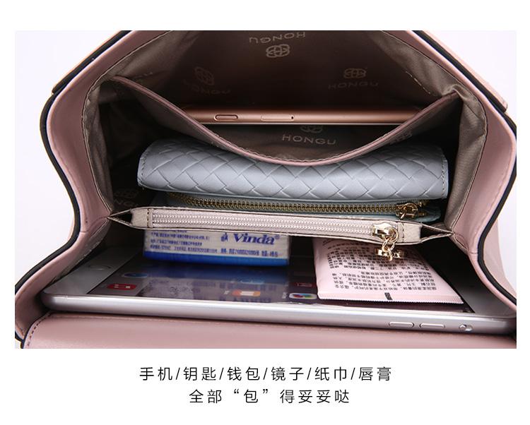Túi xách nữ HONGU H5140063880 H5140063992 - ảnh 14