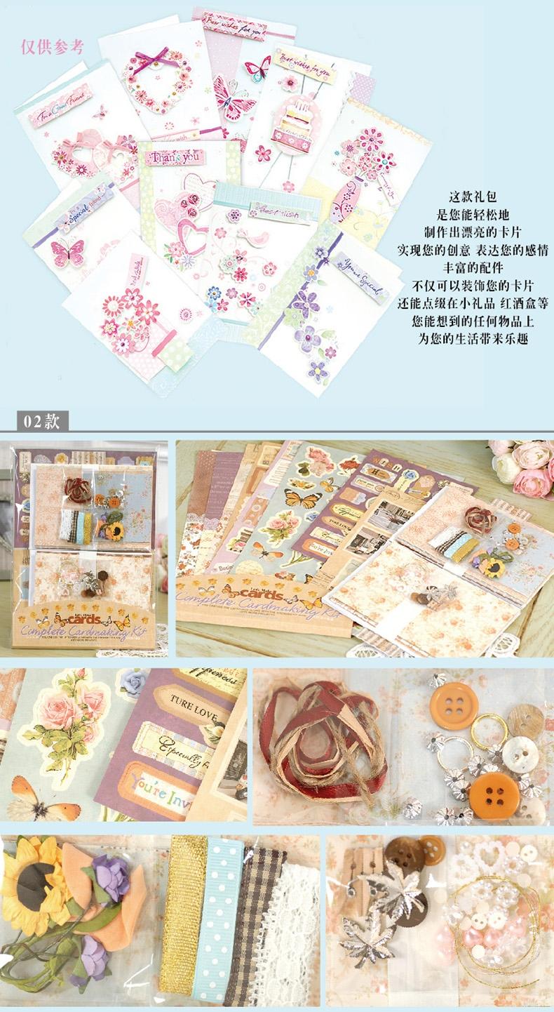 diy卡片制作材料包 小学生明信片 新年 儿童手工贺卡图片