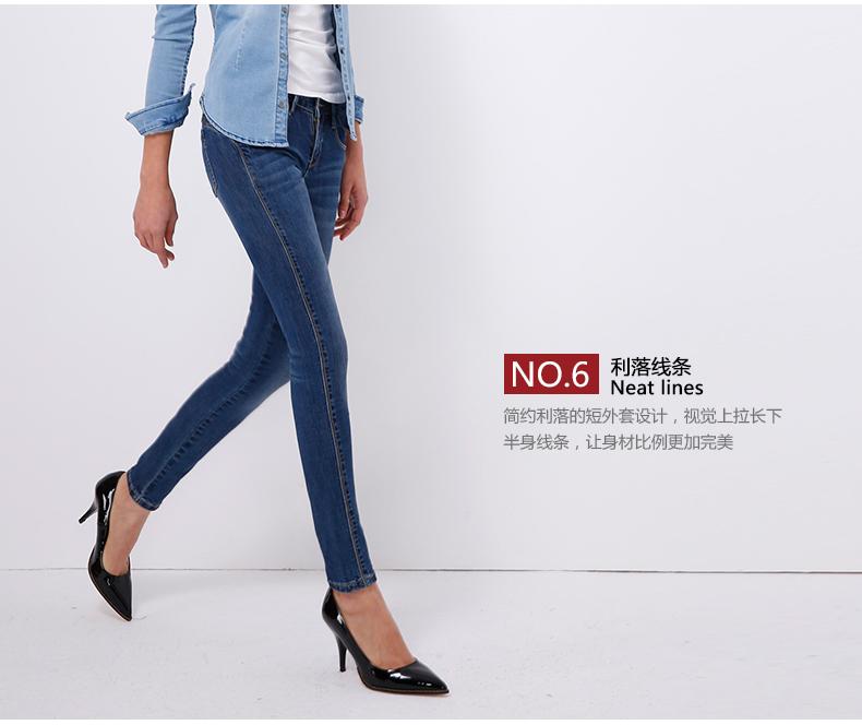 古田森牛仔裤商标分享展示图片