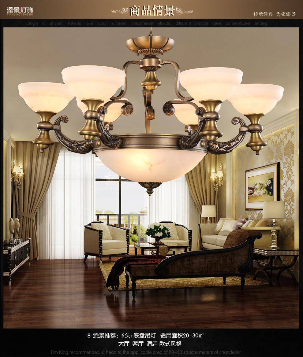全铜灯欧式吊灯美式仿云石客厅灯具纯铜艺术吊灯复古餐厅灯饰 配套8图片
