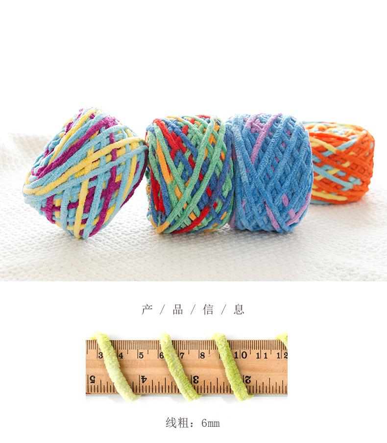 商品名称:手工diy编织粗毛线冰条线婴儿宝宝线织围巾线勾鞋子 紫芋