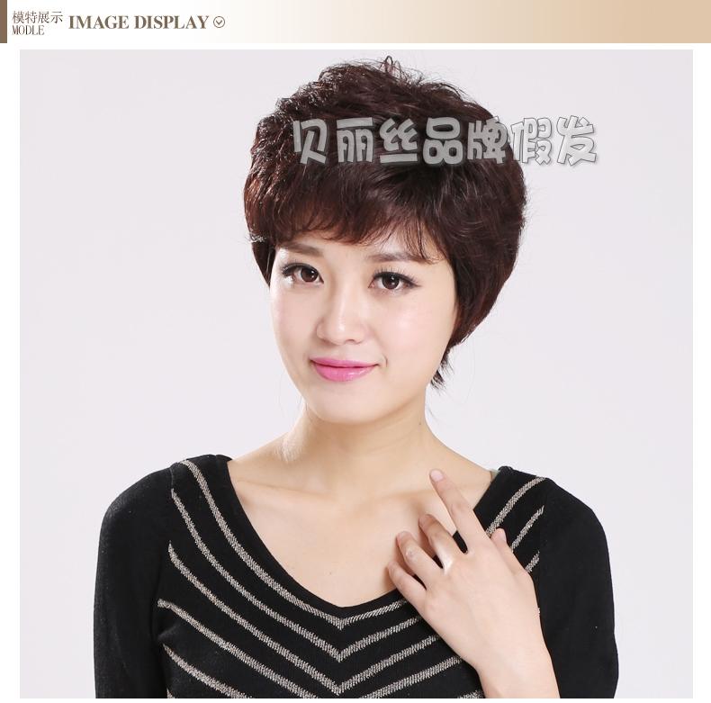 女士中年中短发小卷发型图片