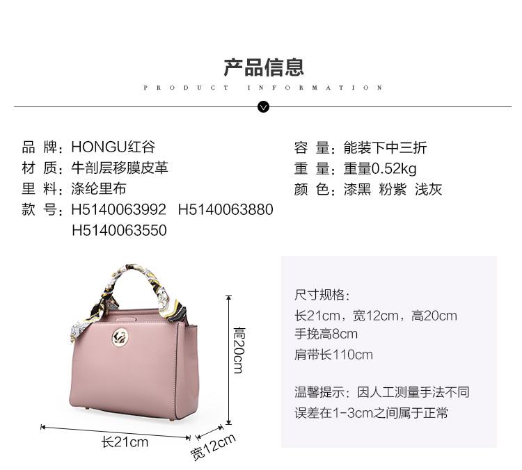 Túi xách nữ HONGU H5140063880 H5140063992 - ảnh 9