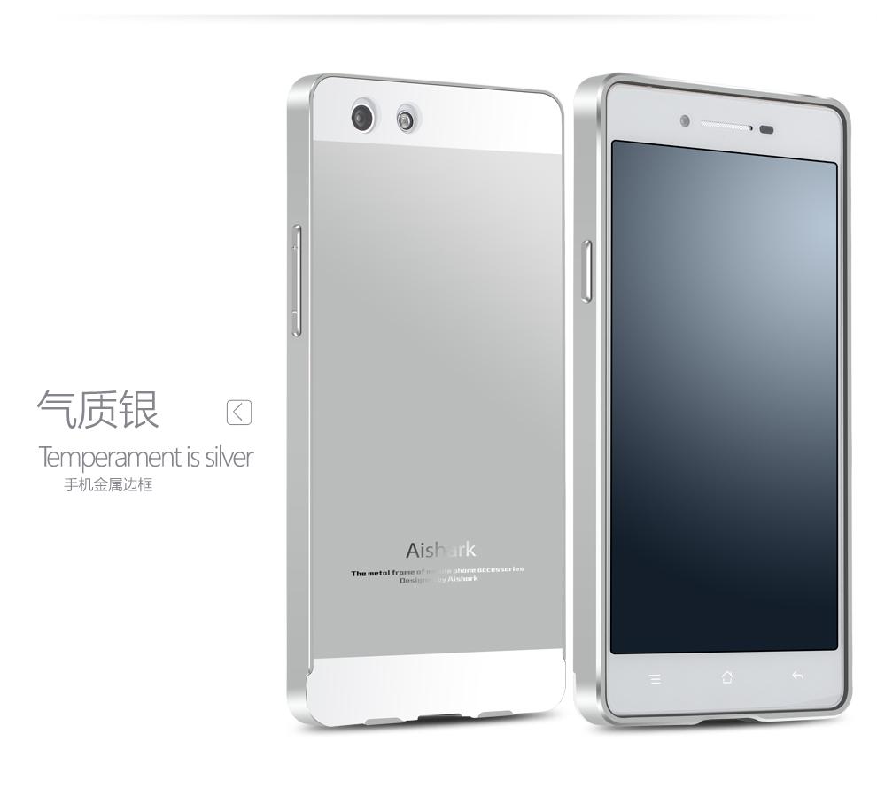 爱鲨 金属边框手机套保护壳 适用于oppor8207/oppo r1