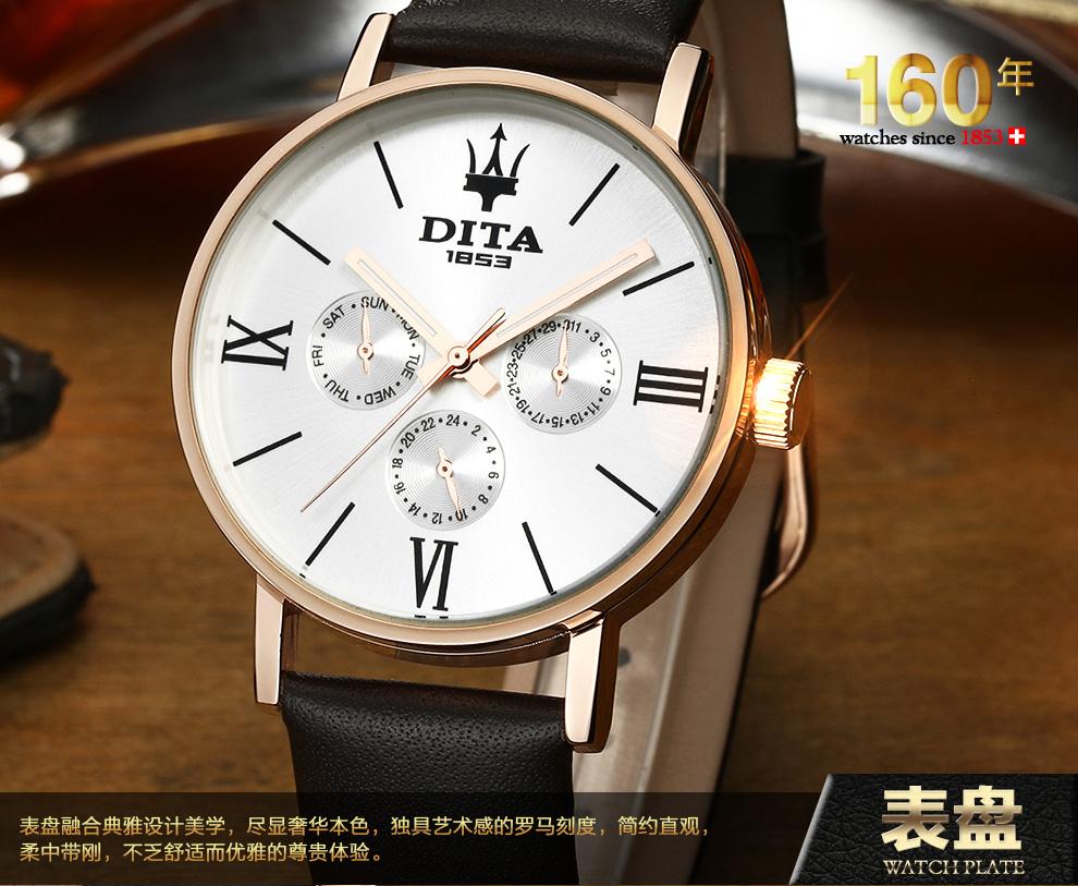dita手表1853多少钱