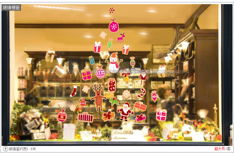 趣味圣诞树 圣诞节墙贴