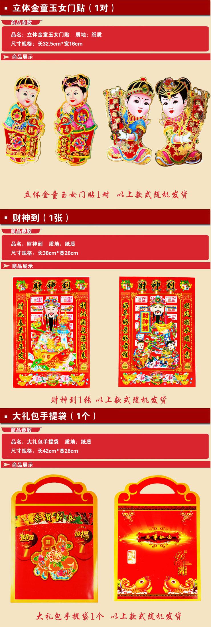 风水阁2015羊年大师手绘福春节年货礼品福字剪纸福贴