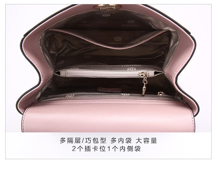 Túi xách nữ HONGU H5140063880 H5140063992 - ảnh 15