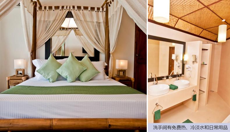 北京-马尔代夫太阳岛 12月22日直飞往返 包含旅游酒店