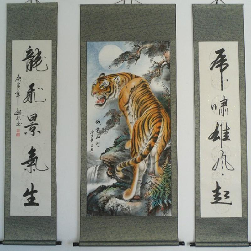 客厅装饰画 中式传统中堂对联字画挂画 上山老虎图片