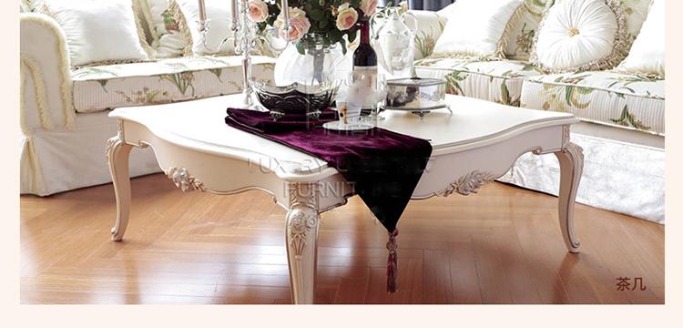 酒店软装饰品电视机柜桌布餐桌桌旗欧式布艺