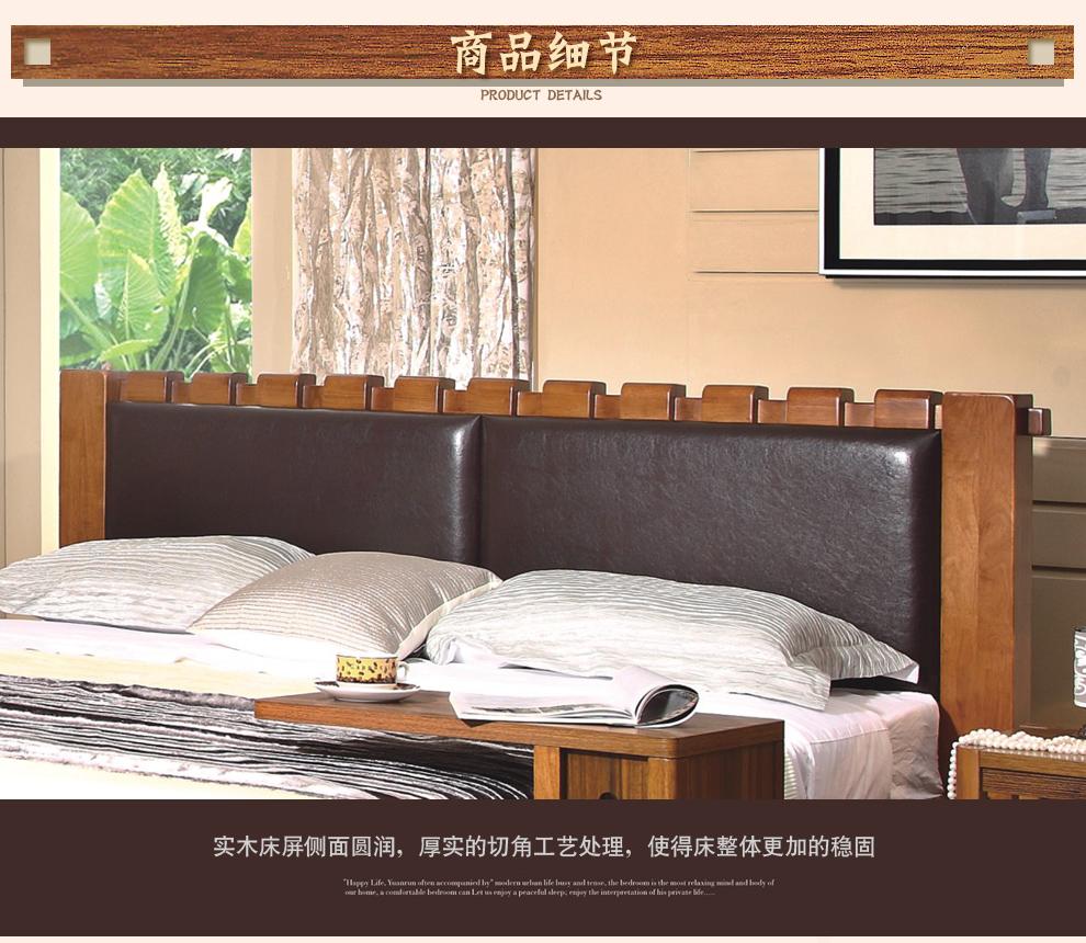 慕适 床 实木床 板式床 实木板式床 高箱床 橡木床 25
