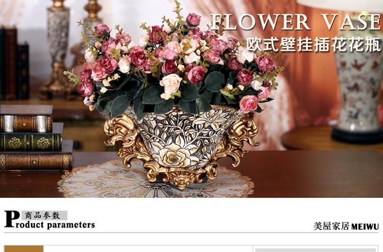 雕花玫瑰壁挂插花花瓶图片
